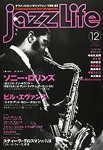 JAZZ LIFE 2020年 12 月号 [雑誌]