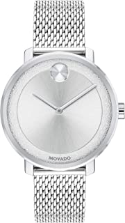 Movado Bold, Stainless Steel Case, Silver Dial, Stainless Steel Mesh Bracelet, Women, 3600579