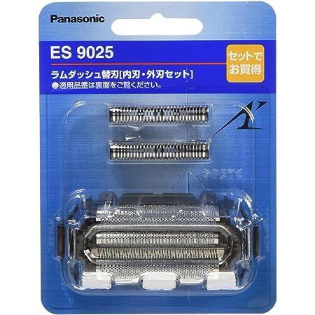 パナソニック 替刃 メンズシェーバー用 セット刃 ES9025