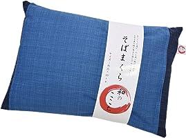 大竹産業 モリシタ【和のここち】日本製そばまくら スタンダード型 (ネイビー) 50x35x7cm 4620427