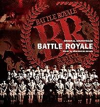 Battle Royale (Original Soundtrack Album)