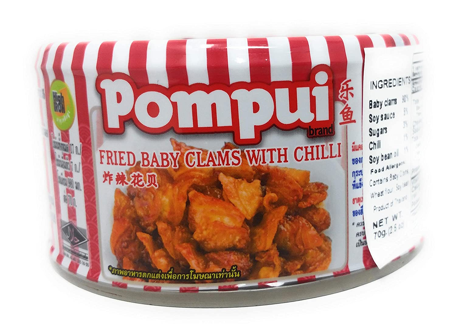 Pompui Thai Fried Baby Clams With Chilli (3 Cans, Total of 7.5oz