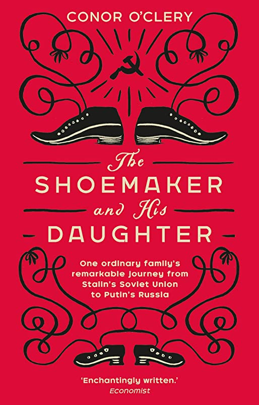 店員色排泄するThe Shoemaker and his Daughter (English Edition)