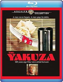 Yakuza, The 1975