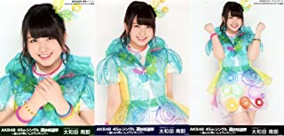 AKB48 公式生写真 45th 総選挙 新潟 会場限定 3種コンプ 【大和田南那】