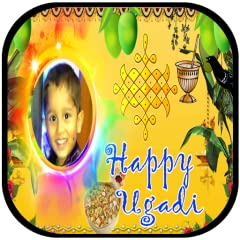 Procedure: 1. Install the Ugadi Photo Frames New from Google play store. 2. Select any picture of yours or of the once to whom you want to wish 3. Select the frame of your choice and then set it. 4. zoom in and zoom out, rotate button is also availab...