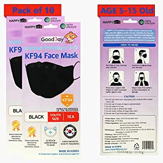 (Pack of 10) Premium 3D Disposable Black Kids KF94 Face Mask, Youth Mask, Age 5-15 Old, 4-Layer Filters, KF94 Mask Black, ...