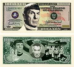 American Art Classics Set of 50 - Leonard Nimoy Star Trek Spock Collectible Million Dollar Bill