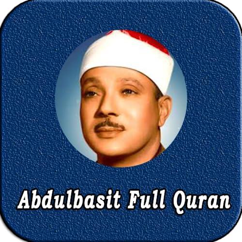 Listen Quran Offline
