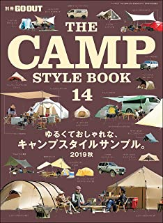 GO OUT特別編集 THE CAMP STYLE BOOK Vol.14