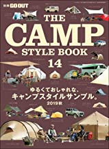 表紙: GO OUT特別編集 THE CAMP STYLE BOOK Vol.14 | 三栄