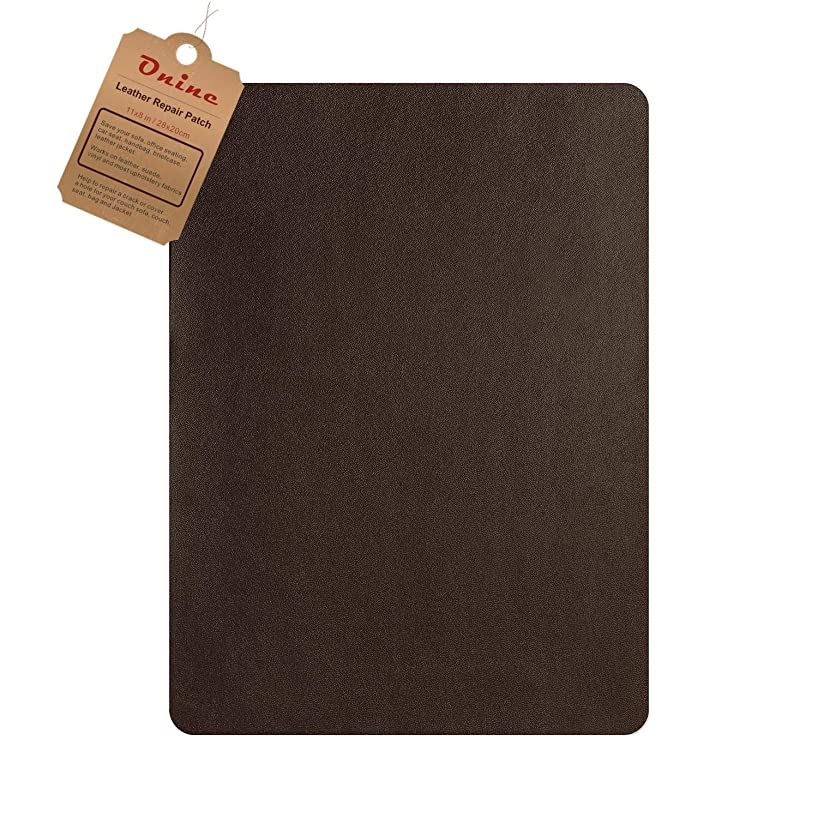Leather Repair Patch,Self-Adhesive Couch Patch,Multicolor Available Anti Scratch Leather 8X11 Inch Peel and Stick for Sofas, car Seats Hand Bags Jackets (Dark Brown No.3)