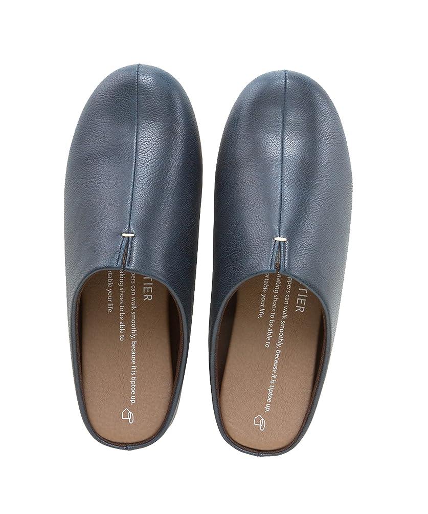 古代隣接血まみれ歩くを考えたスリッパ  シンプルなデザインにしっとりとした履き心地  ルームズ ルームシューズ Lサイズ(25.0~27.0cm) (ネイビー)