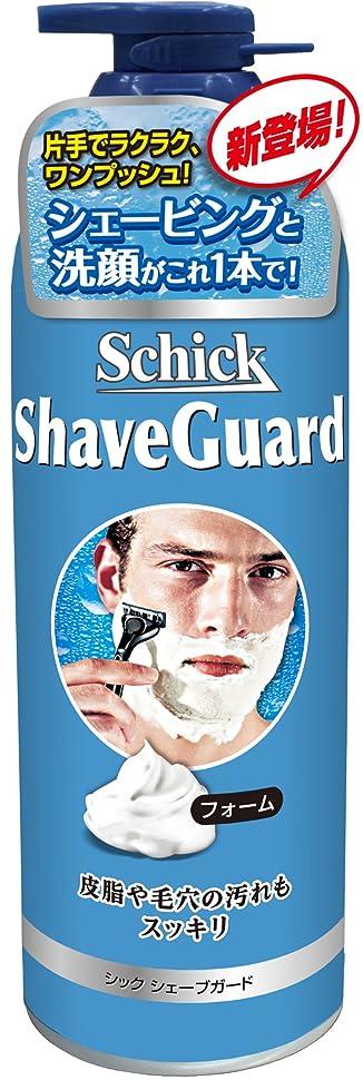 遺体安置所補助金処方するシック シェーブガード 洗顔シェービングフォーム ポンプタイプ 250g