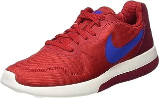 Men's MD Runner 2 LW Running Shoes