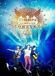 DEEN at BUDOKAN FOREVER ~25th Anniversary~ [DVD]
