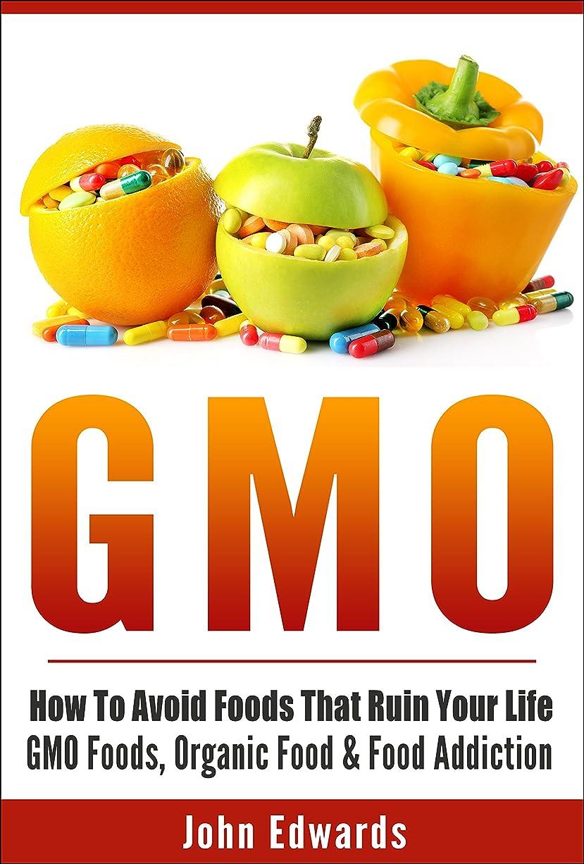 コミットメントコンピューターゲームをプレイするトーンGMO: How To Avoid Foods That Ruin Your Life - GMO Foods, Organic Food & Food Addiction (Modified Food, MSG, Chemical Free, Toxic Foods, Food Poisoning, ... Modified, Food Addiction) (English Edition)