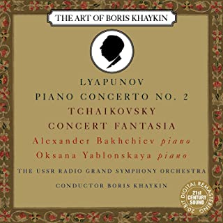 Lyapunov: Piano Concerto No. 2 in E Major, Op. 38 - Tchaikovsky: Concert Fantasia for Piano and Orchestra in G Major, Op. 56