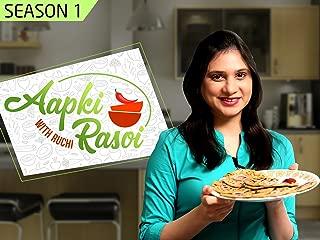 Clip: Aap Ki Rasooi