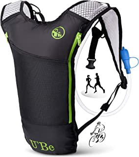U`Be Hydration Pack Backpack - Camelback Water Backpacks for Running Hiking Biking - Camel Pack with Insulated 2l Bladder