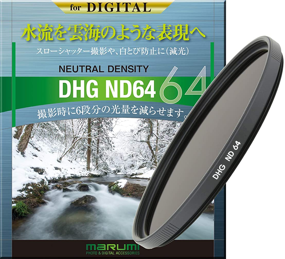 柱コイル同行するMARUMI カメラ用フィルター DHG ND 64 82mm 光量調整用  076142