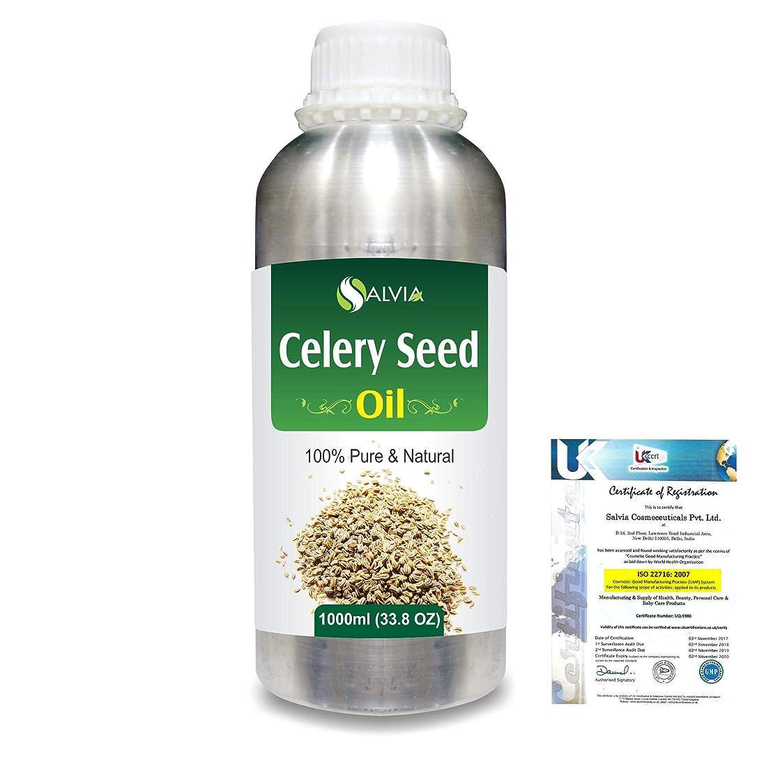 東部コンドーム区画Celery Seed (Apium Graveolens) 100% Pure Natural Carrier Oil 1000ml/33.8fl.oz.