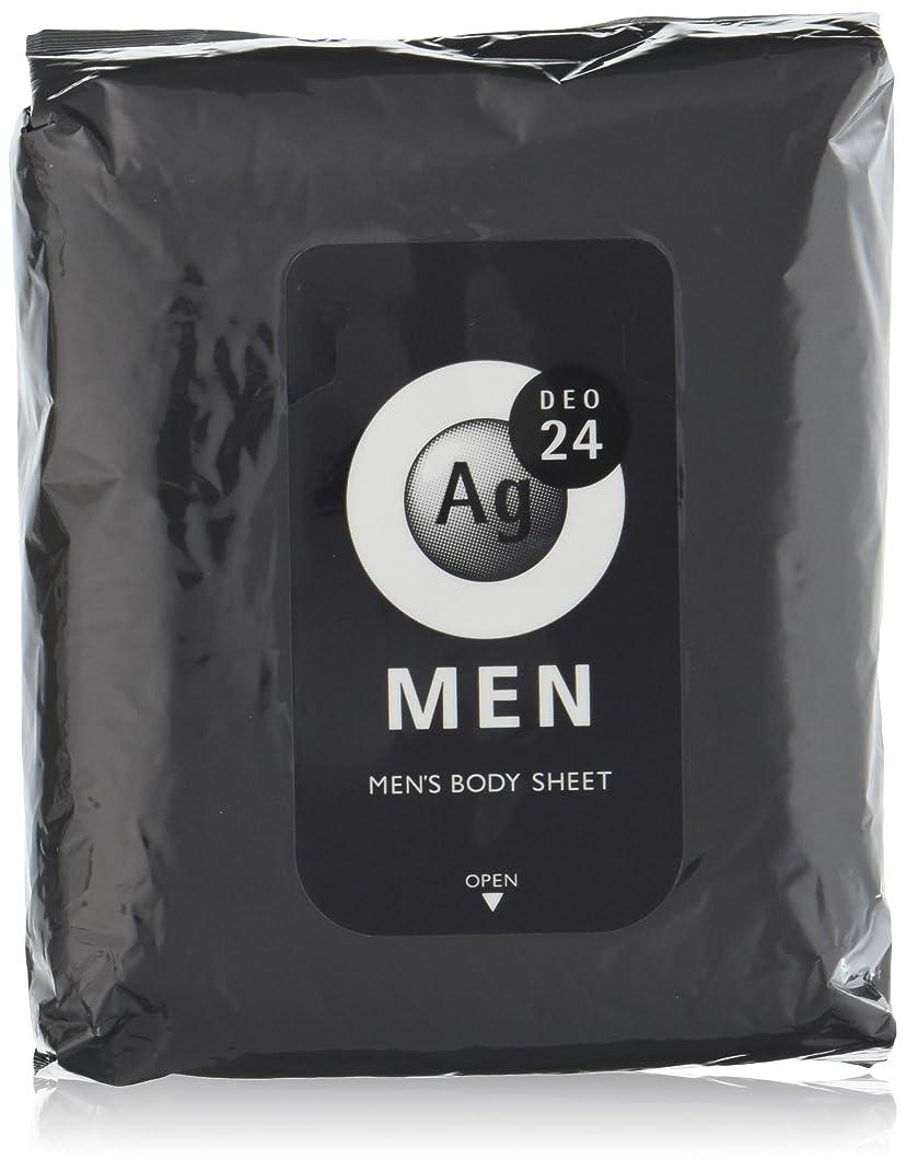 自分過去発信エージーデオ24 メンズ ボディーシート 無香性 30枚