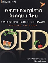 Oxford Picture Dictionary English-Thai: Bilingual Dictionary for Thai speaking teenage and adult students of English (Oxford Picture Dictionary 2E)