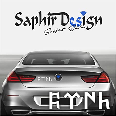 Saphir Design Turkish Street Forces Ayyildiz Türkiye Sehr Coole Autoaufkleber 15x3cm A145 Farbe Weiss Küche Haushalt