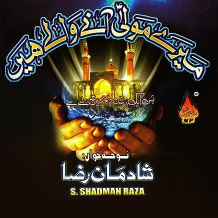 Amazon com: Shadman Raza: Digital Music