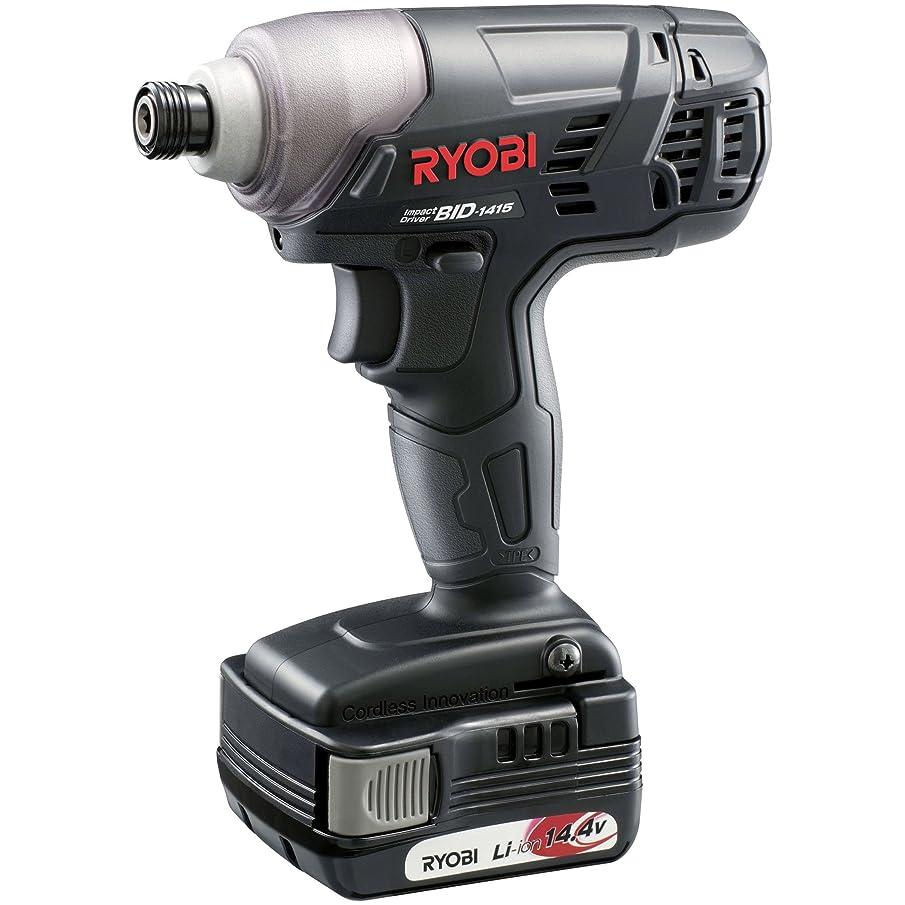 潮ショット発言するリョービ(RYOBI) 充電式インパクトドライバー BID-1415 14.4V 657700A