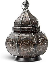Moroccan Vintage Lantern | Tea Light Candle Holder | Decorative Standing Lamp | Vintage Style Hanging Lantern | Eastern St...