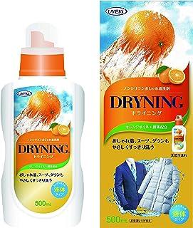 ドライニング 衣類用液体洗剤 ドライマーク・ウールの衣類・おしゃれ着洗い 本体 500ml