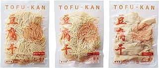 優食 豆腐干(とうふかん)3種アソート[「細/長×4袋」「細/短×4袋」「平/短×4袋」セット]冷凍 [100g 12袋入り]