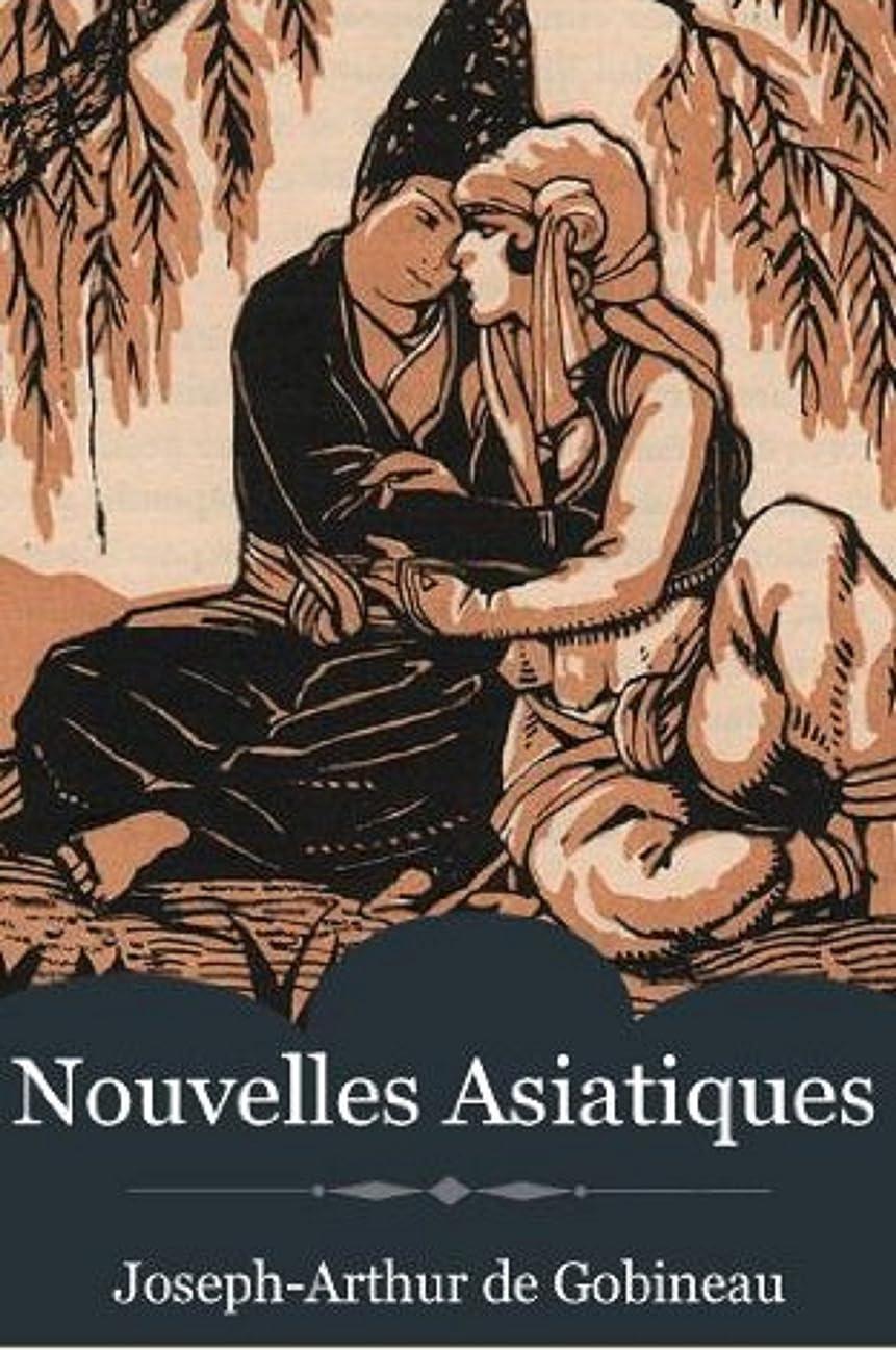 肺炎嵐時計NOUVELLES ASIATIQUES (Edition Intégrale - Version Entièrement Illustrée) (French Edition)