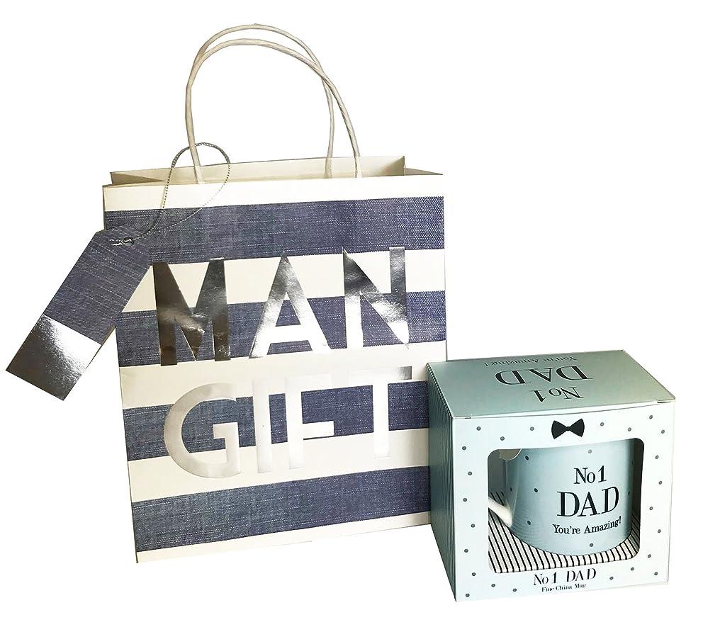 はい眠いです母性No.1お父さんディアマンテボウチャイナマグギフト&メンズラッピングギフトバッグセット父の日