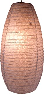 Guru-Shop Pantalla de Papel Lokta Ovalada, Lámpara Colgante Corona - Naturaleza/blanco, PapelLokta, 50x30x30 cm, Lámparas de Techo Asiáticas Lámparas de Papel Tela