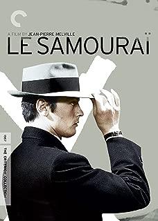 Le Samourai (English Subtitled)