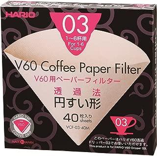 HARIO (ハリオ) V60用ペーパーフィルターみさらし 1~6杯用
