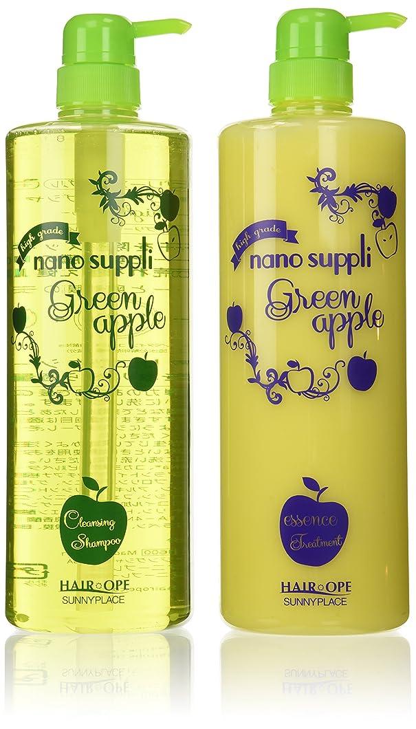 もっとペン遺産サニープレイス ナノサプリ クレンジングシャンプー&コンディショナー アップル 1000mlボトルセット