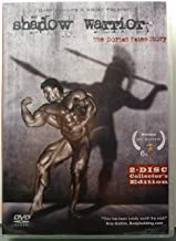 Shadow Warrior - The Dorian Yates Story - 2-Disc Collector's Edition