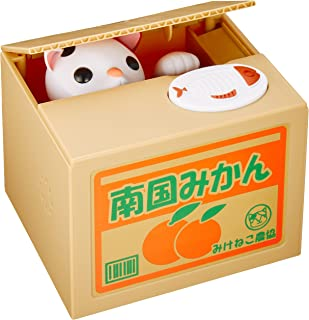 Shine Automatic Stealing Coin Cat Box Kitty Piggy Bank- Calico Cat