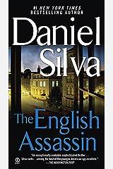 The English Assassin (Gabriel Allon Book 2) Kindle Edition
