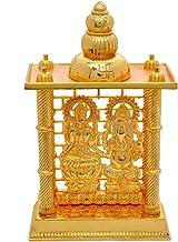Hashcart (7.5 Inch) Laxmi Ganesh Mandir- Brass Plated Especially for Diwali Puja and Gift Purpose