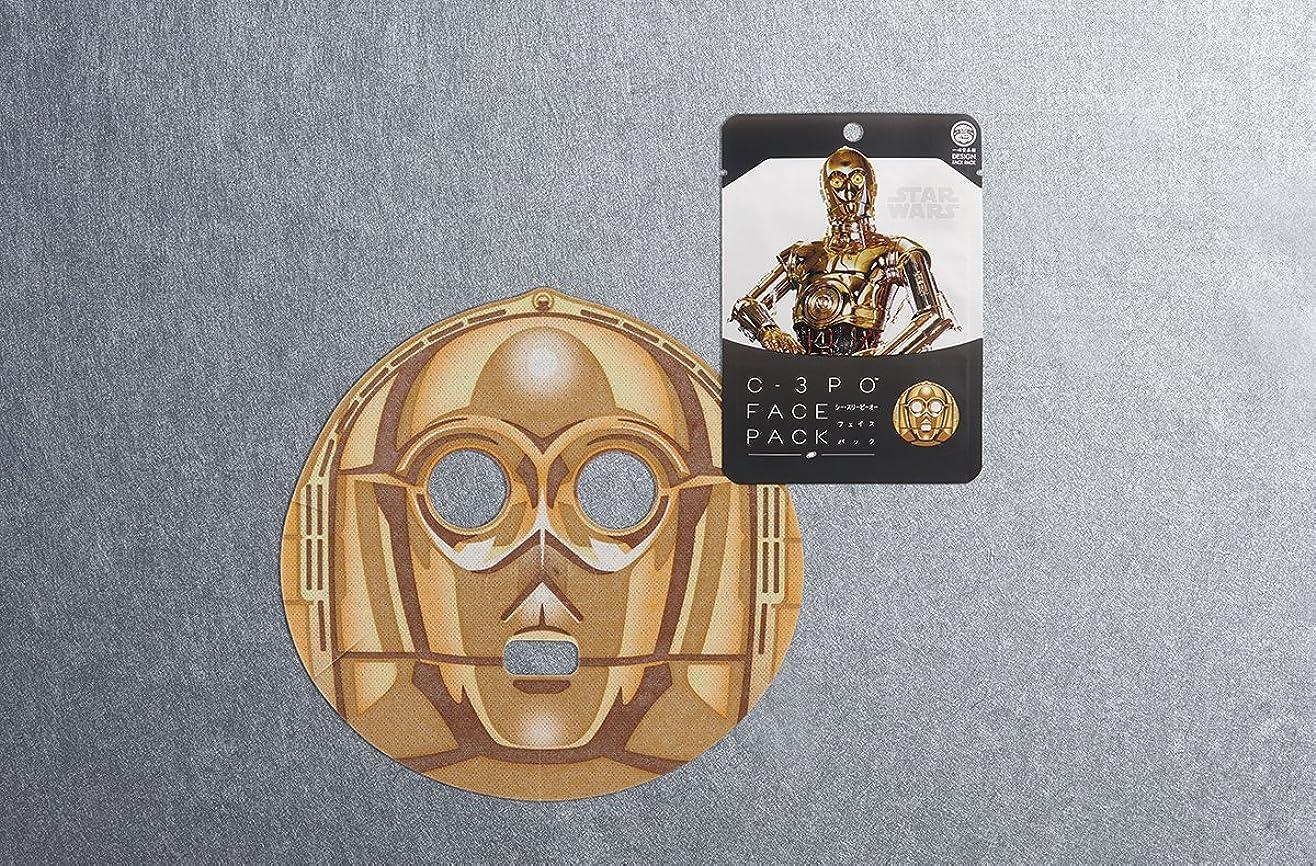 出口すべきブランドターウォーズフェイスパック 「C-3PO」