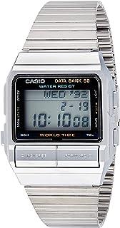 Casio Dress Watch For Men Analog Metal - DB-520A-1ADF