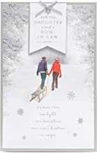 Magic Christmas Daughter & Son-In-Law Snow Scene Christmas Greeting Card