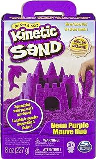 Kinetic Sand Purple 8 Ounce