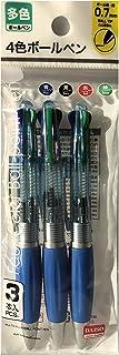 Daiso Japan 4-Color Ballpoint Pen 0.7mm, Set of 3, Blue