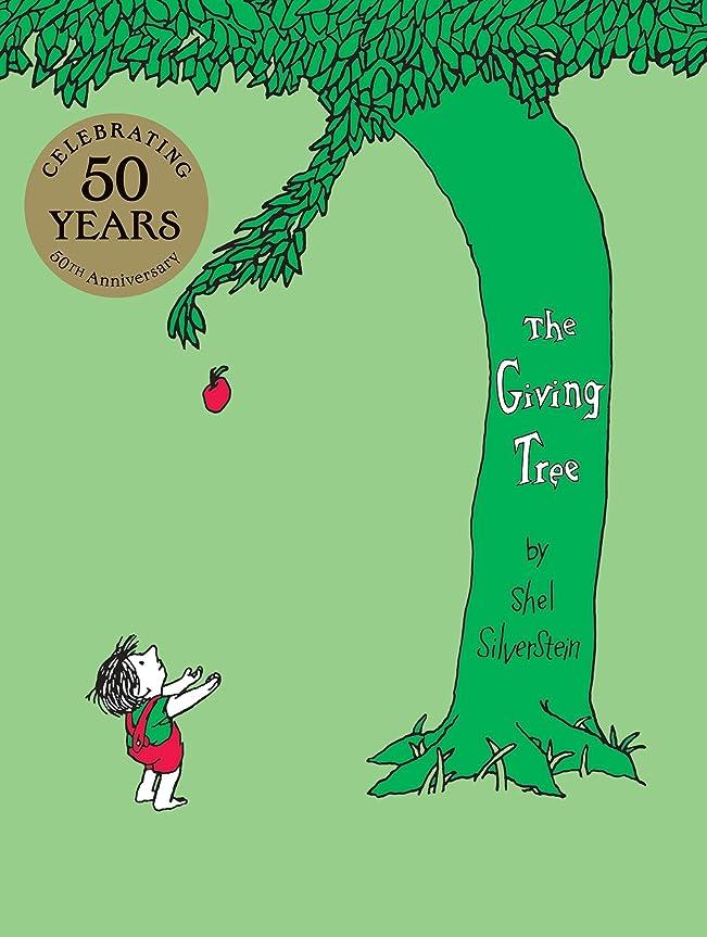 パン社会主義強盗The Giving Tree (English Edition)